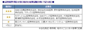 CS20141119001_006
