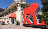 クアラルンプール シティ ギャラリーの「I ♥ KL」オブジェ
