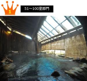 3くつろぎ宿 新滝