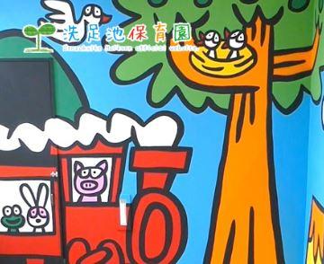 保育園画像2