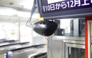 阪急電鉄スピーカー