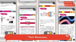 TechShowcase